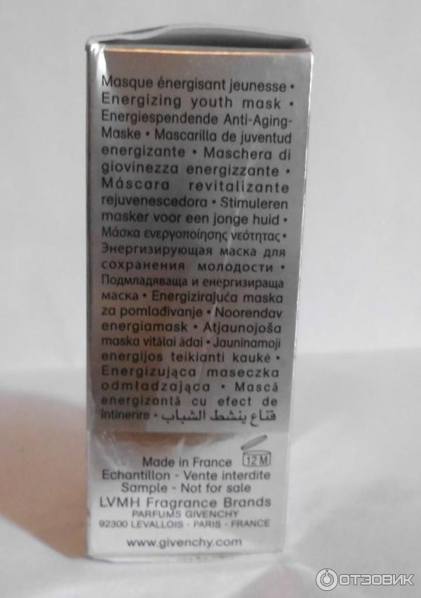 Маска для лица Givenchy Vax'in for youth фото
